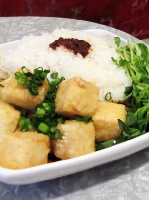 Agedashi Tofu Bowl