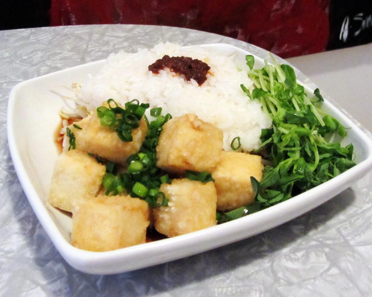 Agedashi Tofu Bowl « family of cooks
