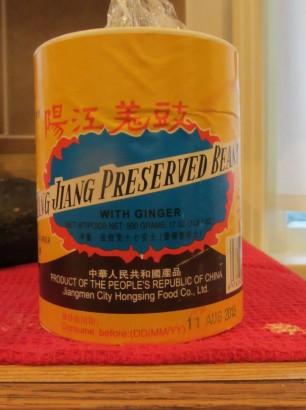 Fermented / Preserved Black Bean
